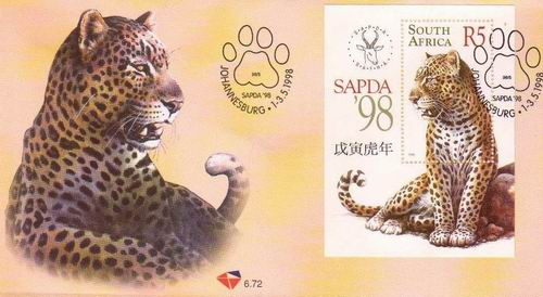 South Africa 1998 Fdc With S/Sheet Leopard