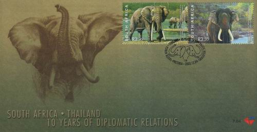 South Africa 2003 Fdc Elephants