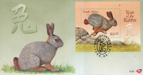 South Africa 1999 Fdc Year Of Rabbit