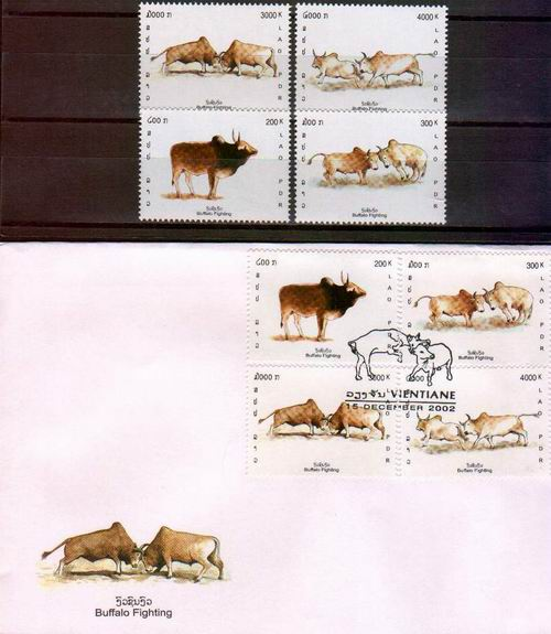 Laos 2002 Fdc & Stamps Buffalo Fighting