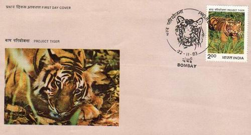India 1983 Fdc Project Tiger