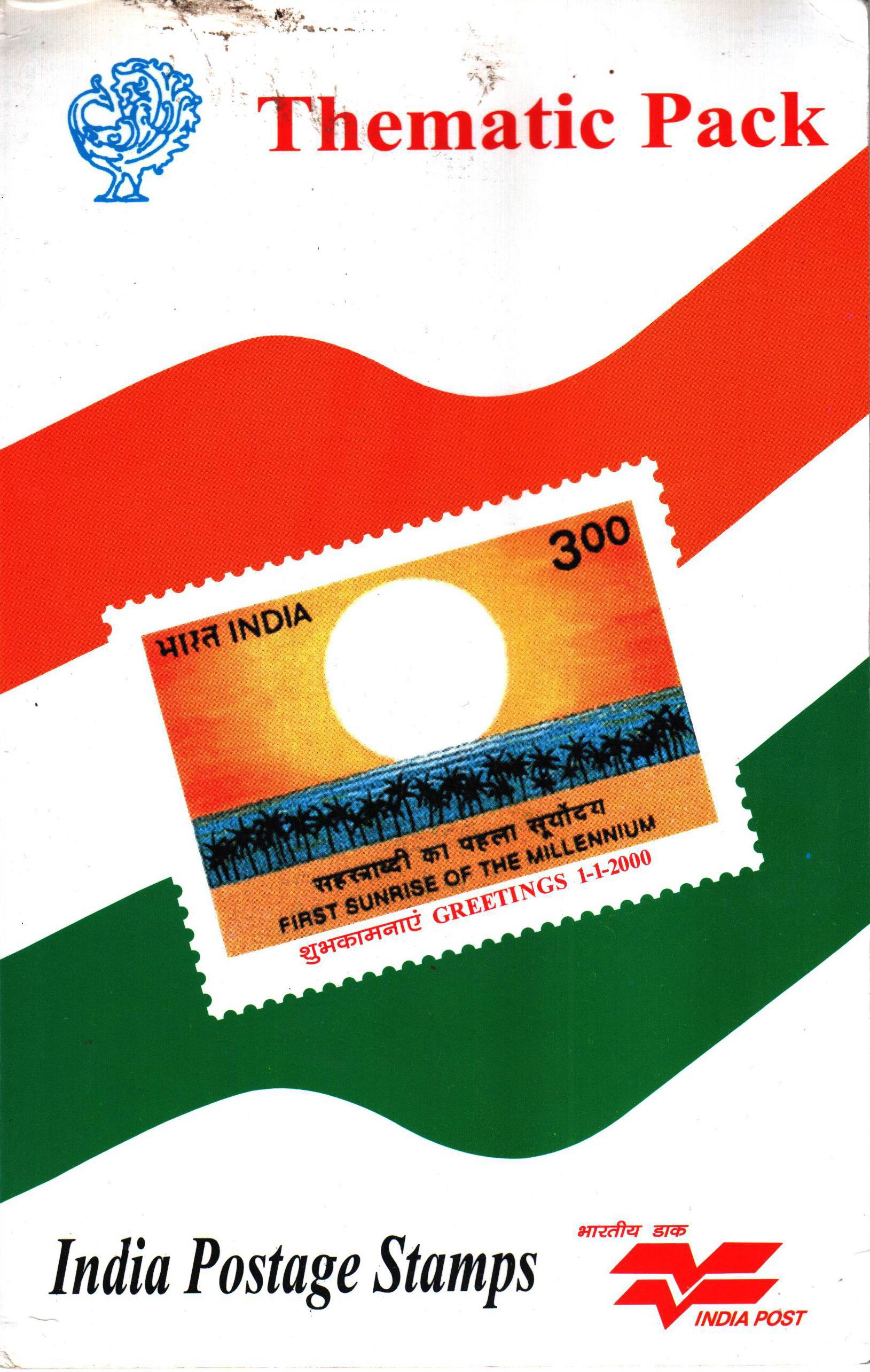 India 2000 Special Thematic Pack Migratory Birds Etc