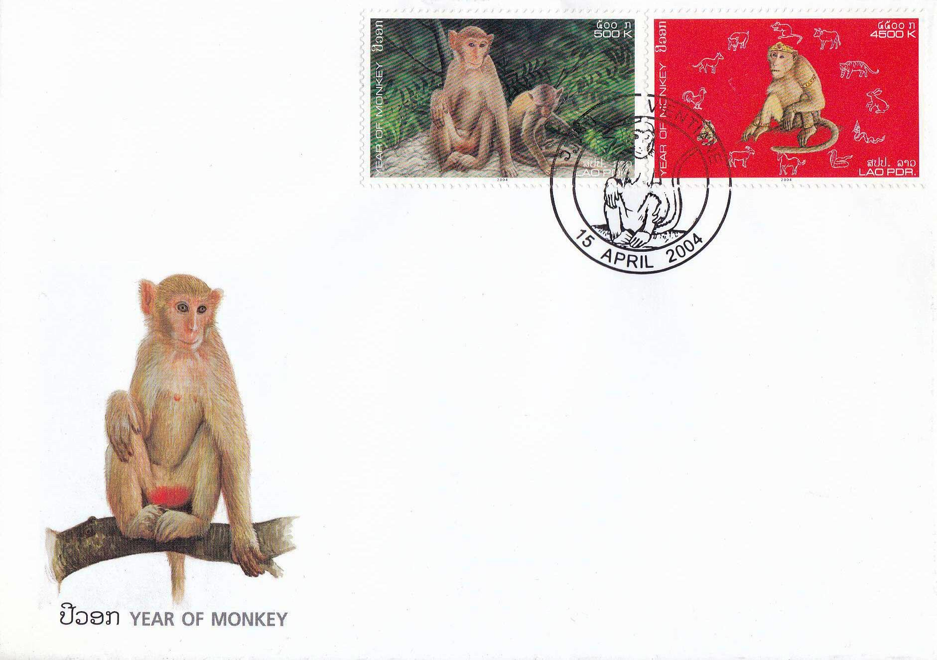 Laos 2004 Fdc & Stamps Year Of Monkey MNH