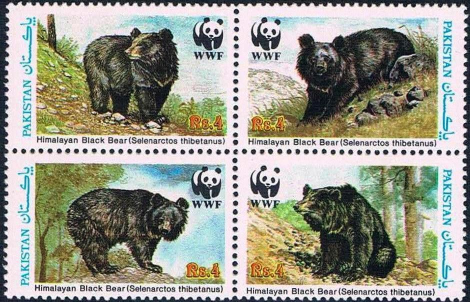WWF Pakistan 1989 Stamps Himalayan Black Bear