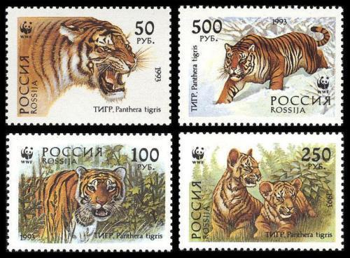 WWF Russia 1993 Stamps Siberian Tiger