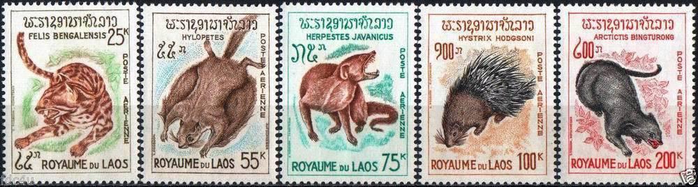 Laos 1969 Stamps Sc # ##192-3 C59-61 Stamps Wildlife Animals