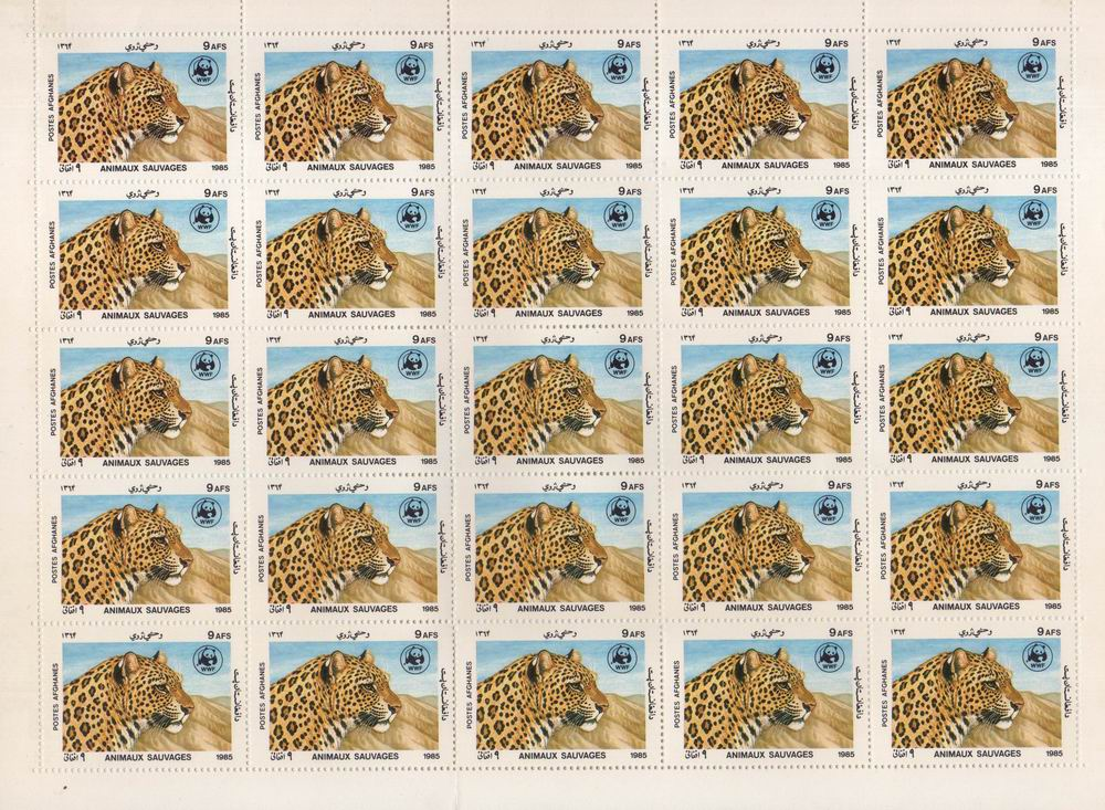 Afghanistan 1989 WWF Mint Stamps Sheet Snow Leopard