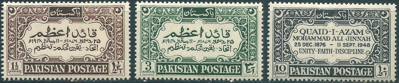 Pakistan Stamps 1949 Complete Year Pack Quaid e Azam