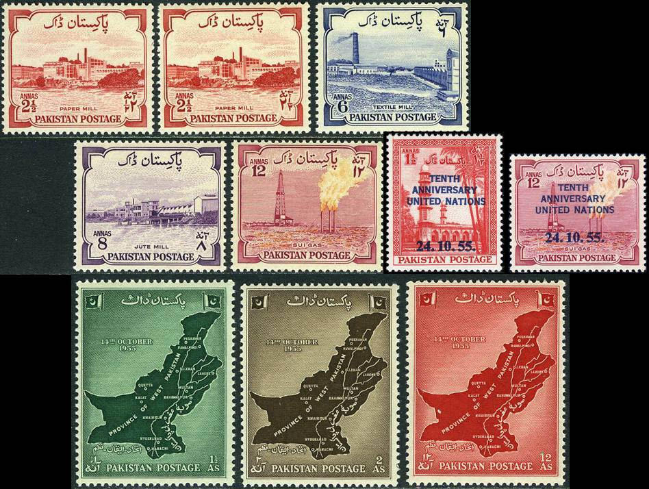 Pakistan Stamps 1955 Year Pack Sui Gas Map United Nations