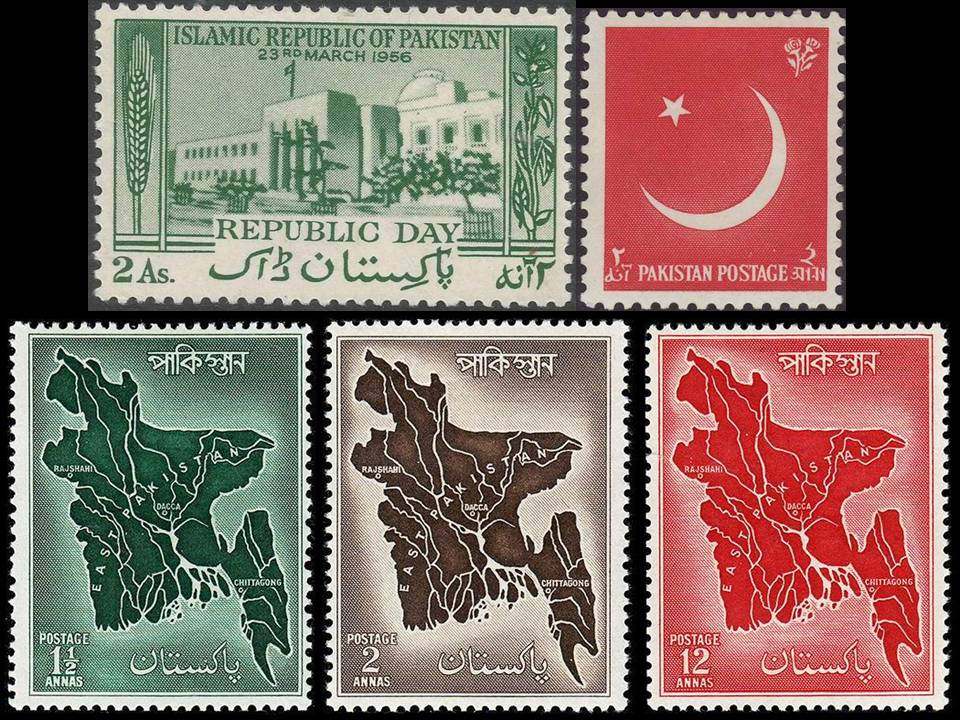 Pakistan Stamps 1956 Year Pack Independence Day Moon Star Map