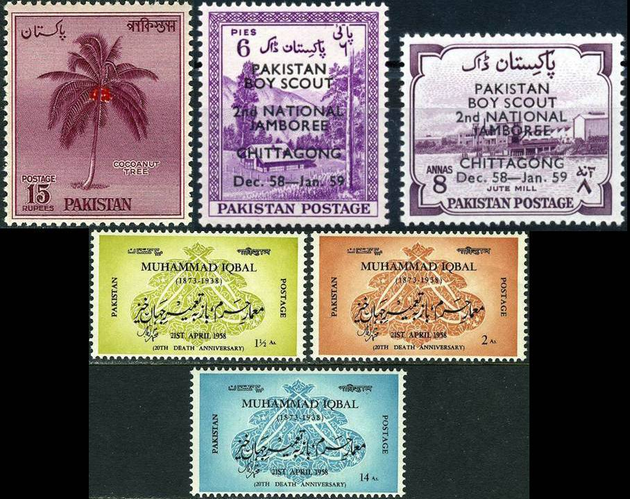 Pakistan Stamps 1958 Year Pack Coconut Tree Scout Jamboree