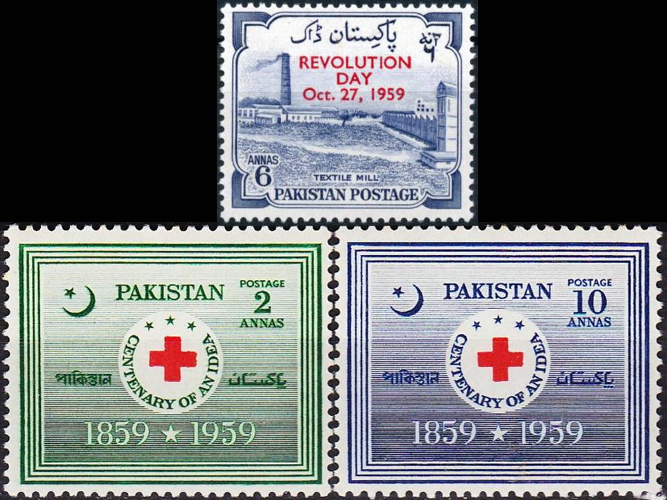 Pakistan Stamps 1959 Year Pack Revolution Day Red Cross