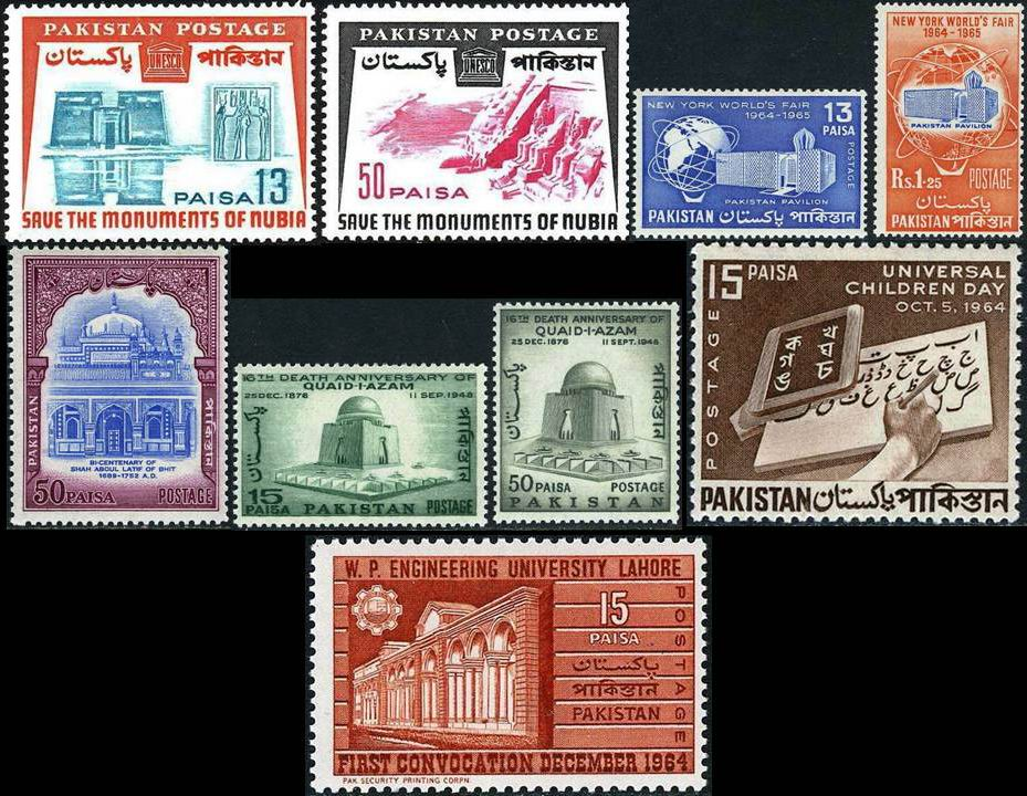 Pakistan Stamps 1964 Year Pack Save The Monuments Of Nubia