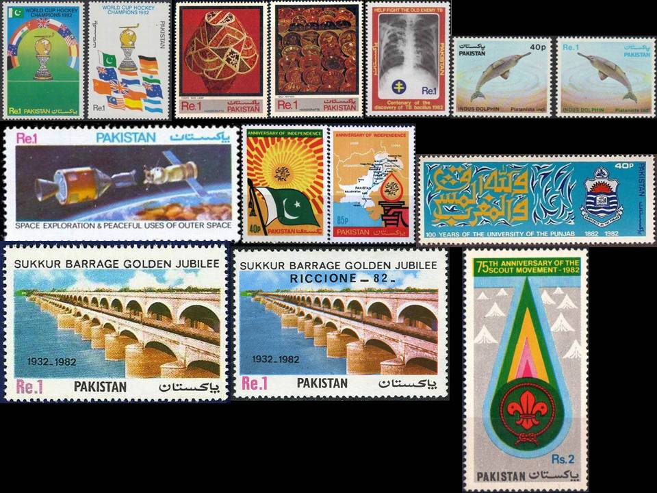 Pakistan Stamps 1982 Year Pack Blind Indus Dolphin Hockey TB