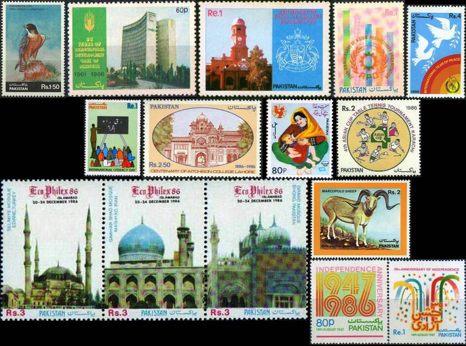 Pakistan Stamps 1986 Year Pack Shaheen Falcon Bahawalpur