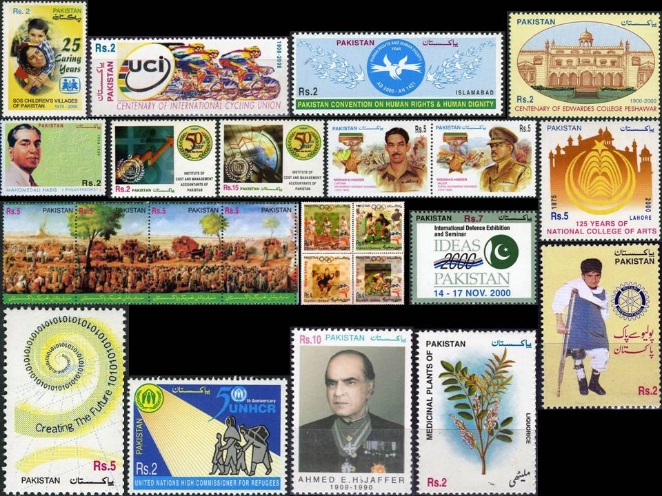 Pakistan Stamps 2000 Year Pack Cycling Hockey Polio Refugees