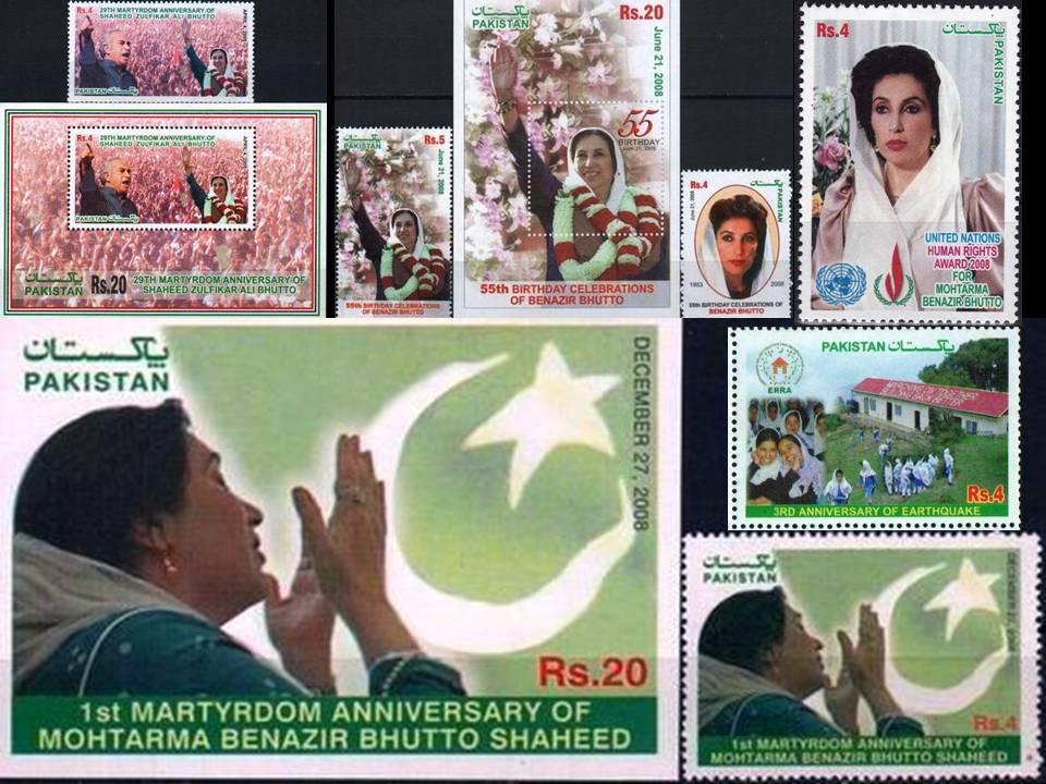 Pakistan Stamps 2008 Year Pack Zulfiqar Ali Bhutto Benazir