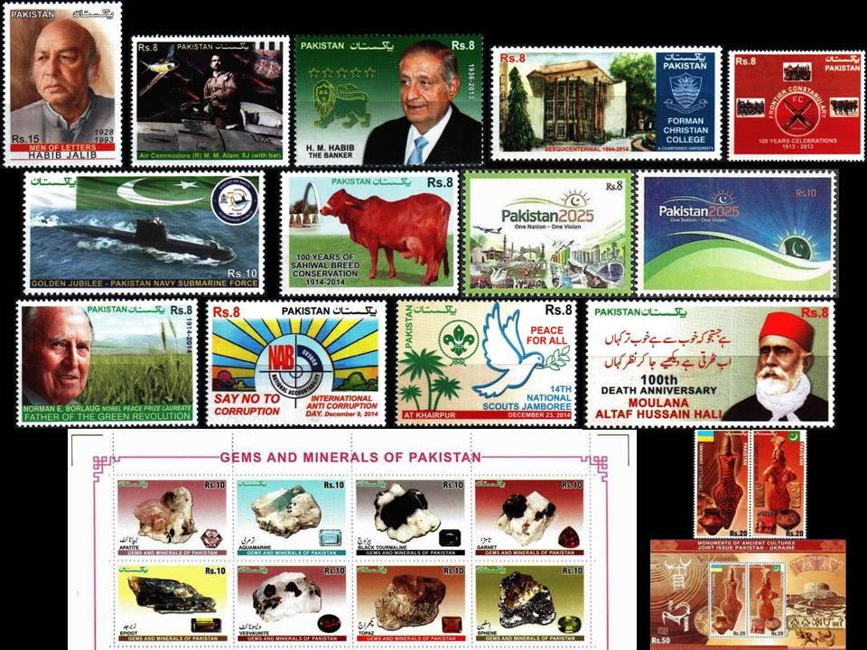 Pakistan Stamps 2014 Year Pack Gems & Minerals Moenjo Dar Unesco