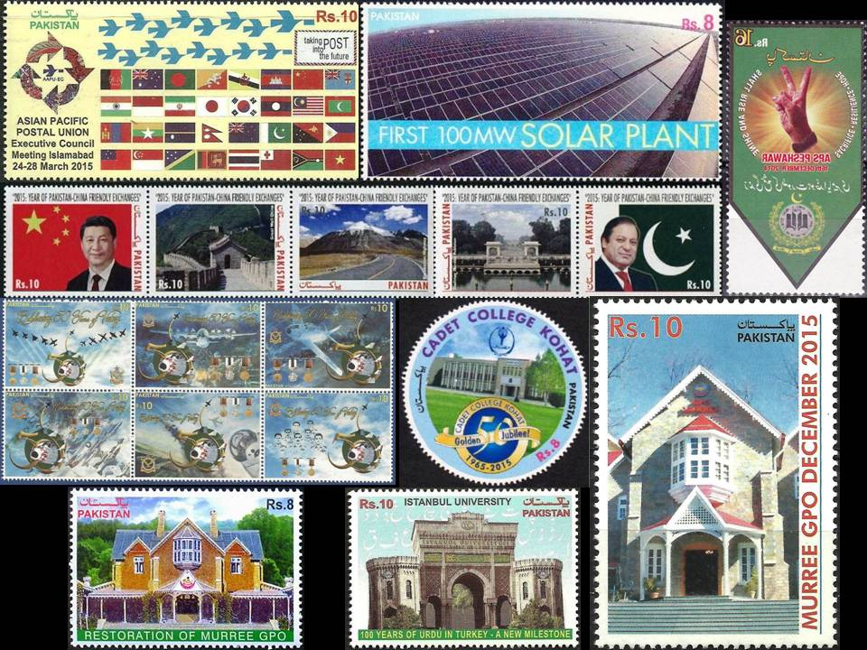 Pakistan Stamps 2015 Year Pack Pakistan China Air Force Cadet Co