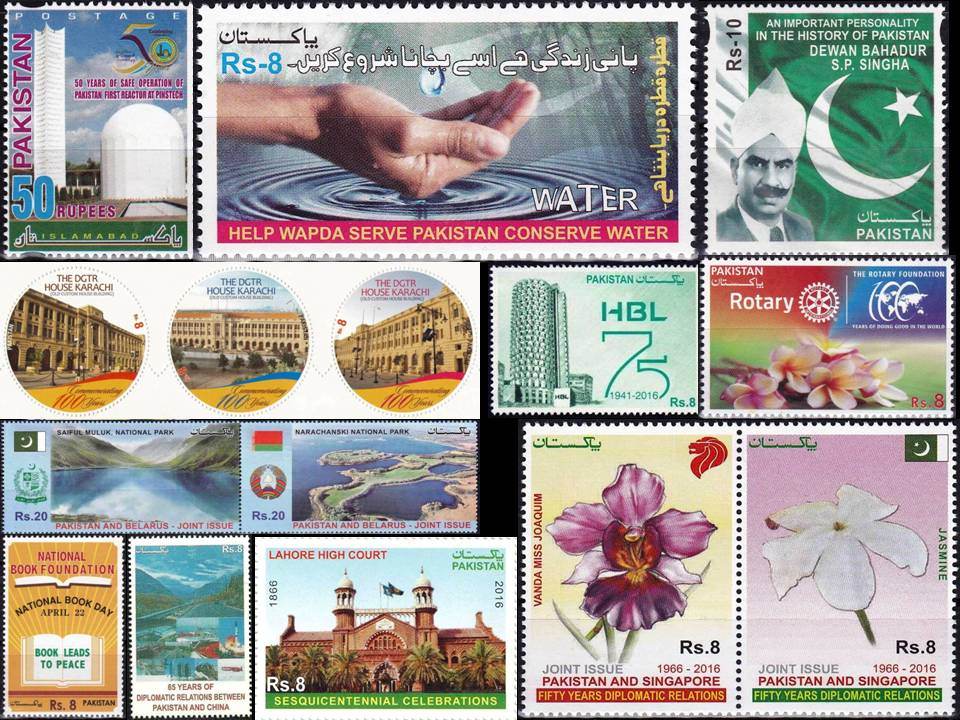 Pakistan Stamps 2016 Year Pack Atomic Reactor Rotary MNH