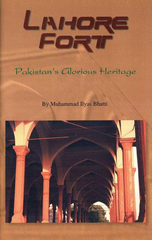Lahore Fort Booklet