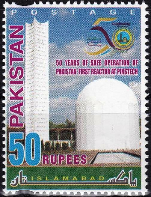 Pakistan Stamps 2016 -2018