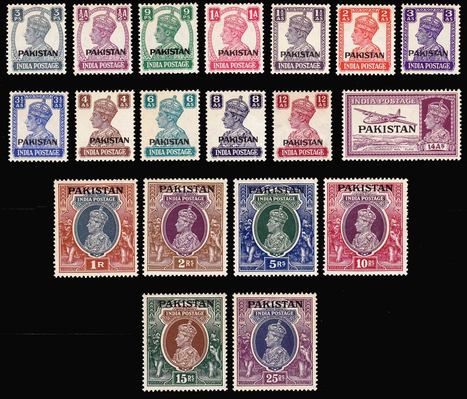 Pakistan Stamps 1940s