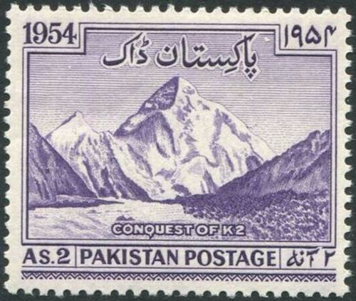 Pakistan Stamps 1950s