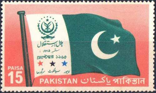 Pakistan Stamps 1960s