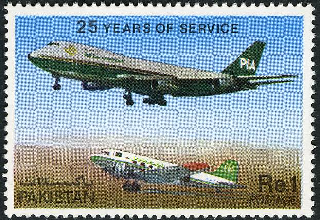 Pakistan Stamps 1980s
