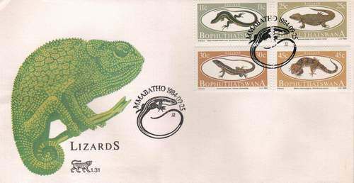 Reptiles First Day Covers