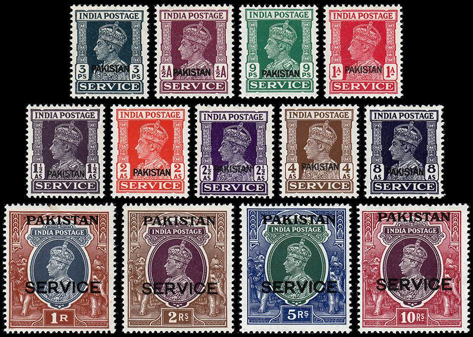 Pakistan Stamps Service