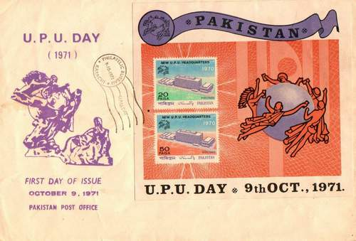 UPU First Day Covers