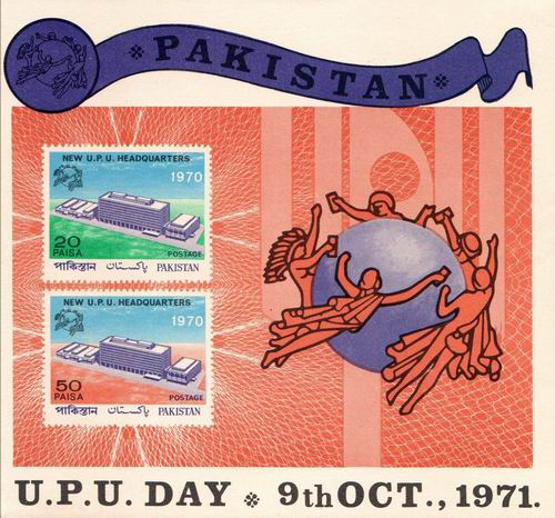 UPU Stamps