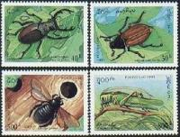 Laos 1995 Stamps Insects MNH