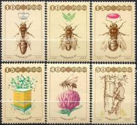 Poland 1987 Stamps Honeybees