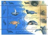 Iran S/Sheet 2009 Conserve Marine Turtles