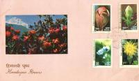 India 1982 Fdc Himalayan Flowers
