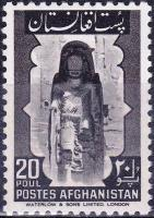 Afghanistan 1951 Withdrawn Stamps Buddha Bamiyan Unesco