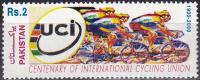 Pakistan Stamps 2000 International Cycling Union