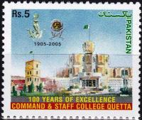 Pakistan Stamps 2005 Command & Staff College Quetta