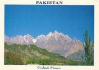 Pakistan Beautiful Postcard Gulmit Hunza 7388M