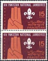 Pakistan 1967 Stamps Boy Scouts Error