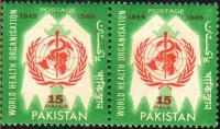 Pakistan 1968 Stamps World Health Org Error