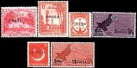 Pakistan Stamps 1961 Currency Changed 100 Paisa = Rs. 1.00