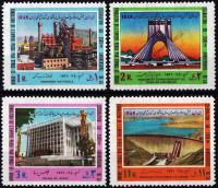 Iran 1971 Stamps 2500th Anniversary Of Persian Empire 05