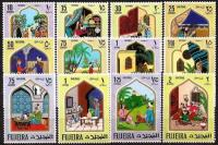 Fujeira 1968 Stamps Paintings MNH