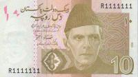 Pakistan Rs 10 Bank Note Fancy Number 1111111