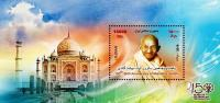 Iran Stamp S/Sheet 2019 Birth Anniversary Mahatma Gandhi