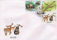 Laos 2003 Fdc Animal Conservation Stop Hunting